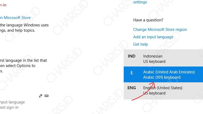 cara menulis arab di microsoft word